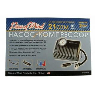 Насос-компрессор с манометром Piece of Mind PM606-37456233