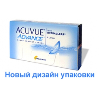 ACUVUE ADVANCE with HYDRACLEAR. Оптич.сила -1,75. Радиус 8,7
