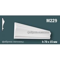 M229 Молдинг из гипса