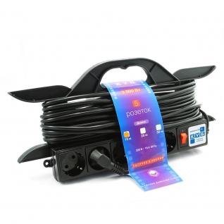 """Удлинитель на рамке """"PowerCube"""" 16А/3,5 кВт, 5 розеток, 10м-6439846"""