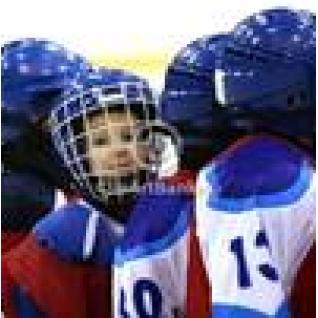 Экипировка хоккейная