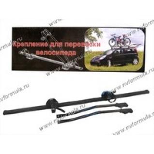 Багажник крепление велосипеда универсальное ATLANT 30.8562-428773