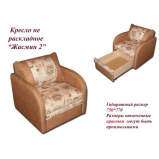 Жасмин 2 кресло кровать 90