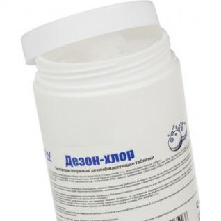 Хлорные таблетки Дезон-Хлор 1,0 кг (300 шт в упак.)