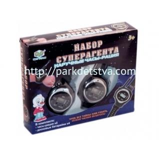 Набор Суперагента часы рация-9302700