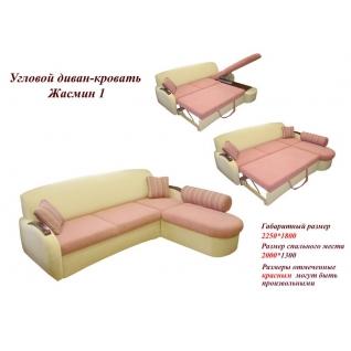 Жасмин 1 угловой диван расположение 7 с ящиком