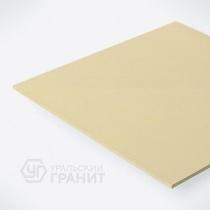 Керамогранит матовый UF035R светло-желтый 600х600