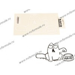 Наклейка Simon's cat 92 левый белая 12х25-431474