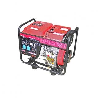 Генератор сварочный RD5GF-MEW RedVerg  (2 кВт)