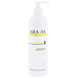 Aravia Natural - Масло для дренажного массажа