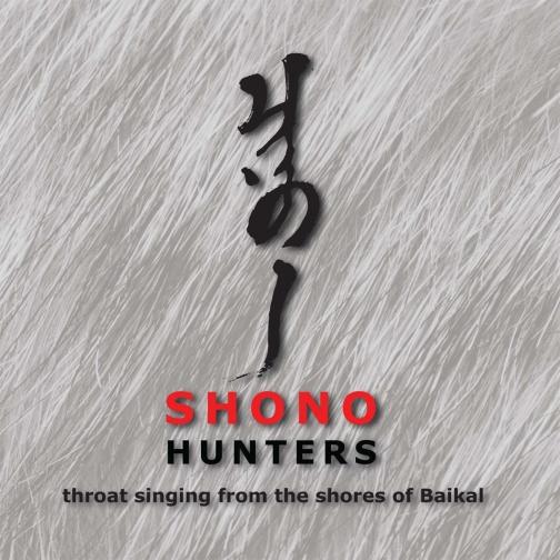 SHONO Hunters-5100250