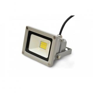 MAYSUN Светодиодный прожектор DL-NS20 AC85-265V 18LED 10W IP65 (Белый теплый)-850lm (С-06-R)