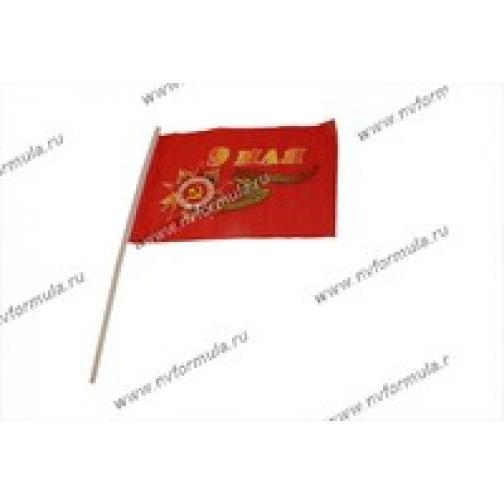 Флаг 9 мая орден Победы Отечественная война 42х30 с флагштоком-438400