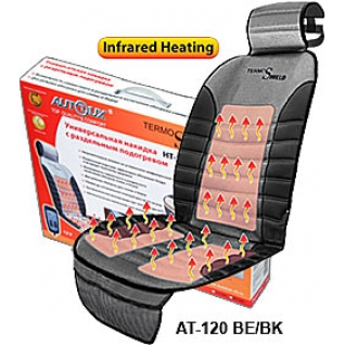 Накидка на сиденье с инфракрасным подогревом AUTOLUX HT-120 GR/BK