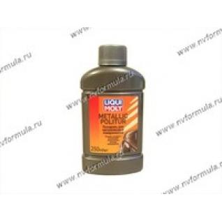 Полироль кузова LIQUI MOLY для металликовых поверхностей 7646 250мл-417975