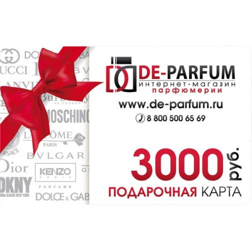 Подарочная карта De-parfum-5285931
