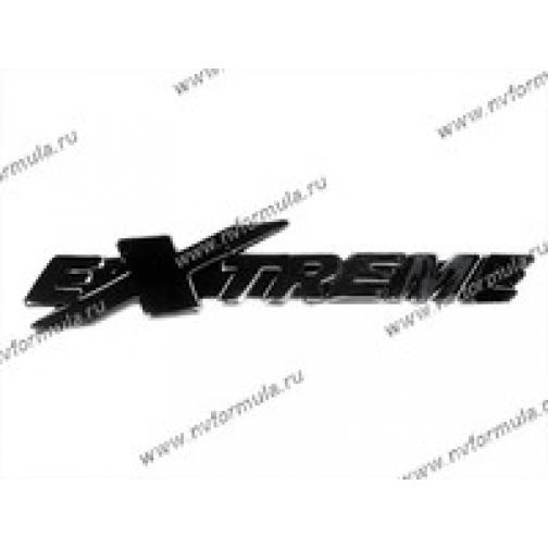 Эмблема Extreme-432364