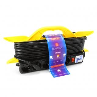 """Удлинитель на рамке """"PowerCube"""" 16А/3,5 кВт, 5 розеток, 20м-6439847"""