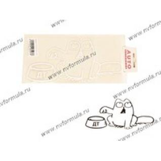 Наклейка Simon's cat ДТ правый белая 12х25-431485