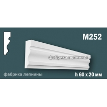 M252 Молдинг из гипса