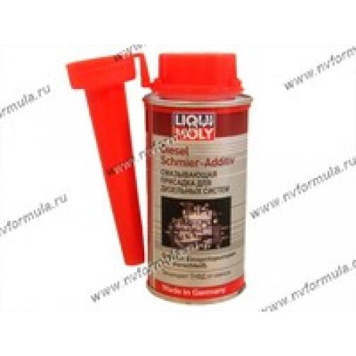 Присадка к дизельному топливу LIQUI MOLY 5122/7504 150мл для смазки ТНВД-418157