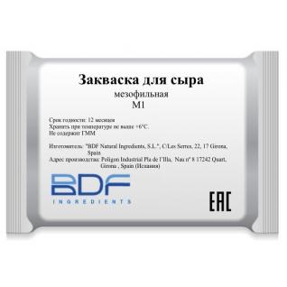 BDF Natural Ingredients Закваска для сыра М1
