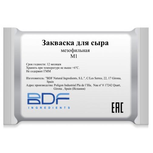 BDF Natural Ingredients Закваска для сыра М1-1260107