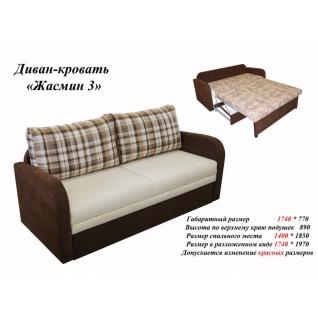 Жасмин 3 диван 100