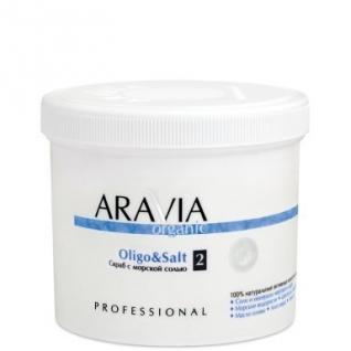 Aravia ARAVIA Organic - Скраб с морской солью Oligo&Salt
