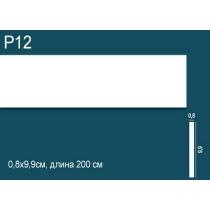 Молдинг из дюрополимера Perfect Plus P12 2000x99x8