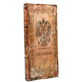 Книга-сейф 21*13*5 см SHB9793-8170062