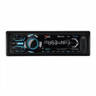 Медиаресивер цифровой Boss Marine AM/FM, 1-DIN, Bluetooth, черный (MR1308UABK)