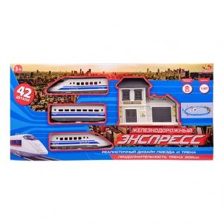 """Железная дорога """"Экспресс"""", 2 м, 1:87 ABtoys-37704430"""
