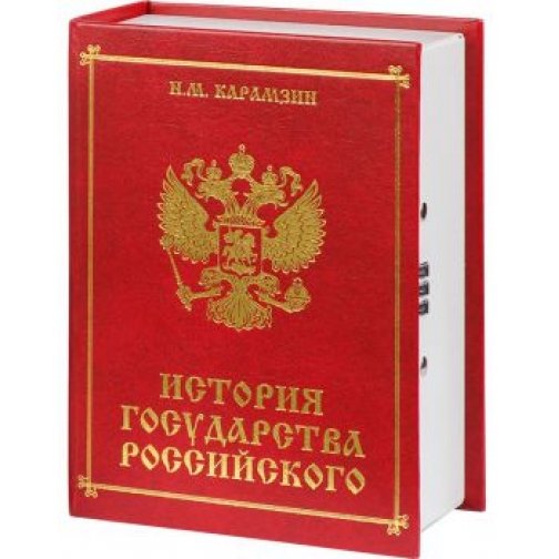 Тайник История (red)-6815007