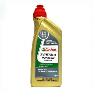 Масло трансм. CASTROL Limited Slip 75W-140 (1л)-490545