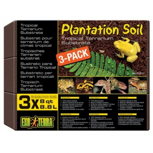 Hagen Кокосовая крошка Plantation soil, 3х8,8 л-1292217