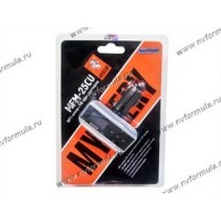 Трансмиттер FM Mystery MFM-25CU USB/SD/MMC-9061122
