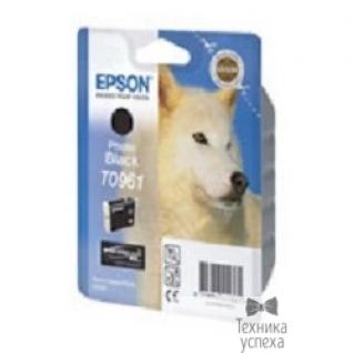 Epson EPSON C13T09614010 Epson картридж для R2880 (Photo Black)