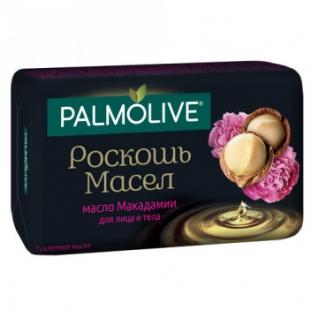 Мыло туалетное 90г PALMOLIVE Роскошь масел (экстракт макадамии и пиона)-37869432