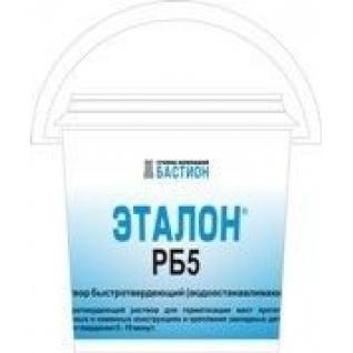 «ЭТАЛОН РБ5» — Раствор быстротвердеющий (водоостанавливающий) (ведро 6 кг)-8973