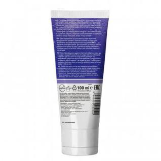 Крем защитный Deb-Stoko Stokoderm aqua /Stoko Protect+ гидрофобный 100 мл-37861794