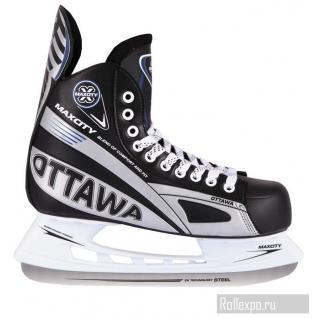 Хоккейные коньки MaxCity Ottawa+ (детские)