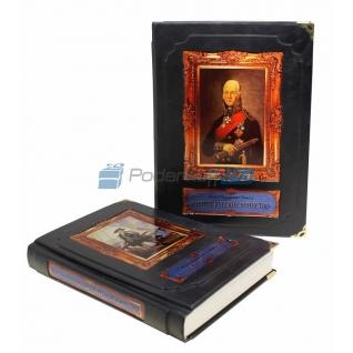Книга подарочная. Ушаков Ф. Ф. Святое русское воинство-5864604