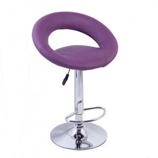 Стул барный MIRA (фиолетовый)-6405405