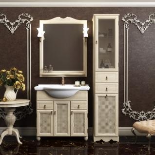 Мебель Opadiris Тибет 70 см с стеклом для ванной комнаты