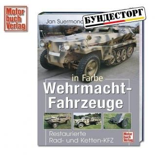 Книга Wehrmacht-Fahrzeuge in Farbe - Restaurierte Rad- und Ketten-5020586