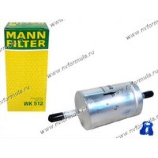Фильтр топливный 2108-10 н/о инжектор 2123 Chevy Niva 1118 Калина 2170 Priora MANN WK512-439195