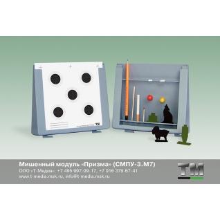 Мишенный модуль «Призма» -759362
