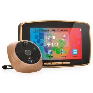 Видеоглазок с GSM модулем, записью на SD, монитором и датчиком движения VDB05 GSM-5006173
