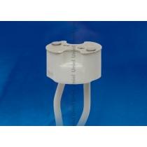 Uniel ULH-GU4/GU5.3-Ceramic-15cm